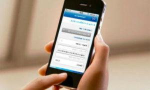 checar estado de cuenta bbva bancomer online internet telefono sms consulta tarjeta credito