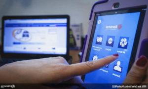 estado de cuenta banamex consulta online telefono sms checar
